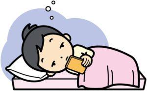 image-朝、学校に行けない~起立性調整障害(OD)~ | よねなが治療院